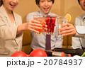 チューハイで乾杯するビジネスマン  20784937