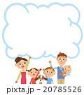 吹き出し 家族 フレームのイラスト 20785526
