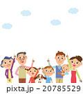 見上げる 雲 家族のイラスト 20785529