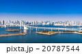 レインボーブリッジと東京ウォーターフロント 20787544