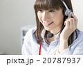 ビジネスウーマン オペレーター 電話応対の写真 20787937