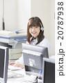 コールセンターで働く女性 20787938