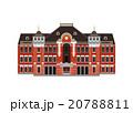 イラスト素材「東京駅 丸の内駅舎」 20788811