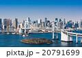 レインボーブリッジと東京ウォーターフロント 20791699