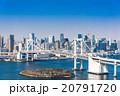 レインボーブリッジと東京ウォーターフロント 20791720