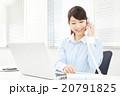 ビジネスウーマン オフィス 電話 20791825