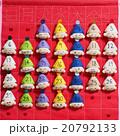 手作りのカレンダー 20792133
