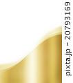 テクスチャ 背景素材 素材のイラスト 20793169