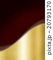 テクスチャ 背景素材 素材のイラスト 20793170