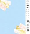 和の背景 20793172