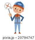 自動車整備士 整備士 男性のイラスト 20794747