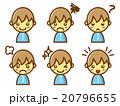 子供 表情 感情のイラスト 20796655
