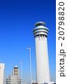 羽田空港管制塔 20798820