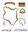 Colors of Kenya 20798860