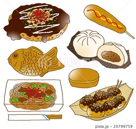 屋台の食べ物 20799759