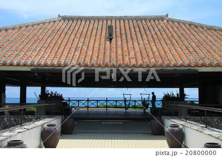 小浜島リゾートホテル(はいむるぶし)のかぁちばいテラス 20800000