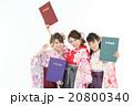 卒業式 20800340