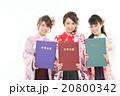 卒業式 20800342