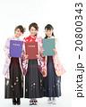 卒業式 20800343
