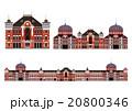 イラスト素材「東京駅 丸の内駅舎」 20800346