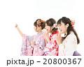 卒業式 成人式 入学式 20800367