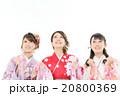 卒業式 成人式 入学式  20800369