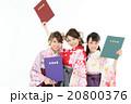卒業式 20800376