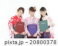 卒業式 20800378