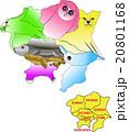 地図の動物 一都六県 シルエット 20801168