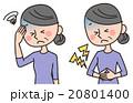 シニア 女性 頭痛のイラスト 20801400