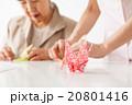 鶴をつくっている高齢者 レクリエーション 20801416