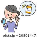 シニア 女性 薬のイラスト 20801447