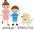 子供と犬    20801710