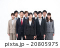 若いビジネスマン 20805975