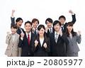 若いビジネスマン 20805977