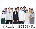 働く人々 20806461