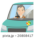車の運転をする高齢者 男性 20808417