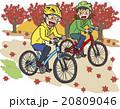 ファミリーイラスト 秋のサイクリング 20809046