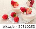 いちごムース 20810253