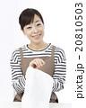 縫い物        20810503