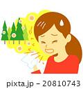 花粉症 女性 くしゃみのイラスト 20810743