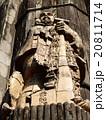 平和の塔8 20811714
