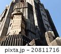 平和の塔9 20811716