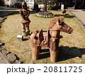 平和台公園の、はにわ園3 20811725