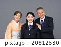 家族 20812530