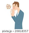 鼻をかむ男性 20818357