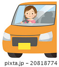 車 運転 女性のイラスト 20818774