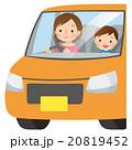 車 運転 母子のイラスト 20819452