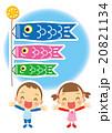 鯉のぼりと幼児 20821134