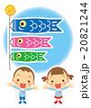 鯉のぼりと園児 20821244